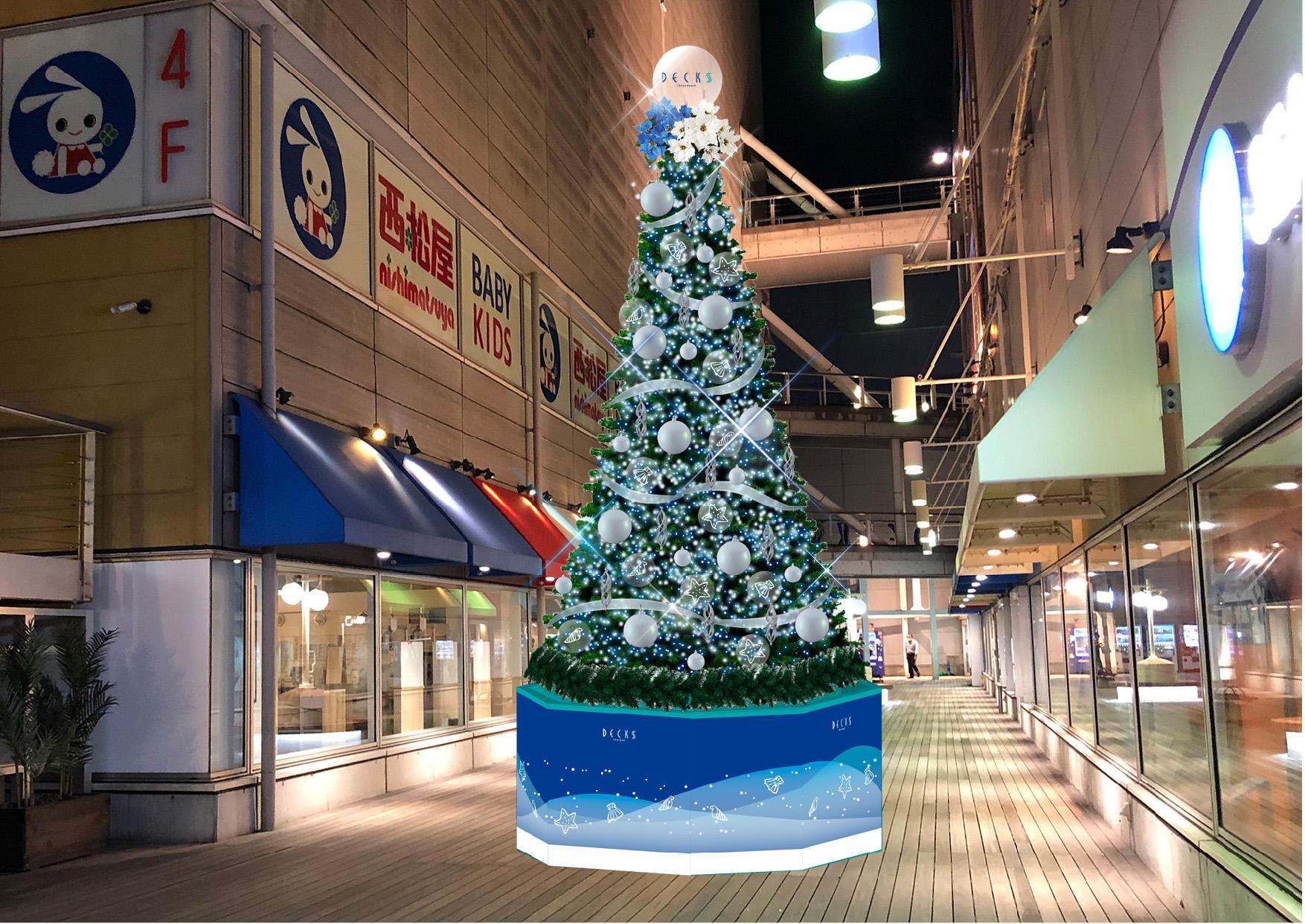 今年のクリスマスツリー☆