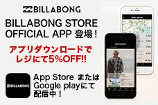 BILLABONG STORE 公式アプリ 誕生