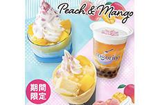 夏季限定 Peach&Mango 新登場!