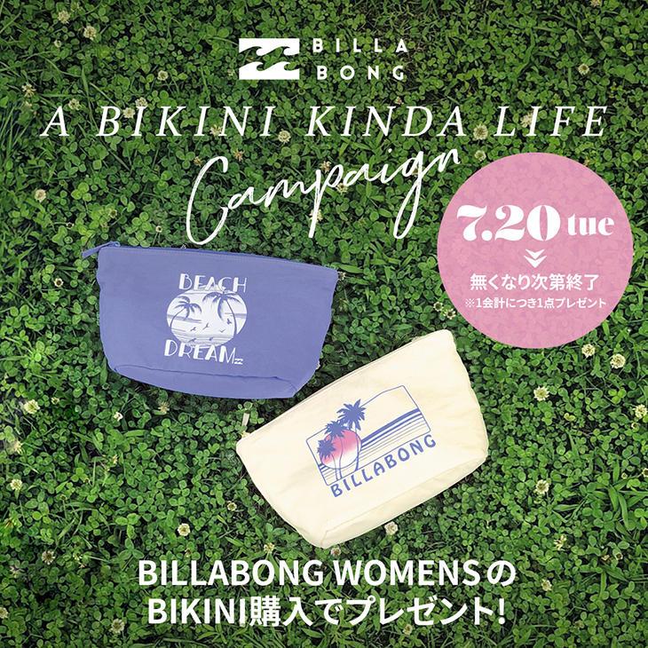 A BIKINI KINDA LIFE campaign