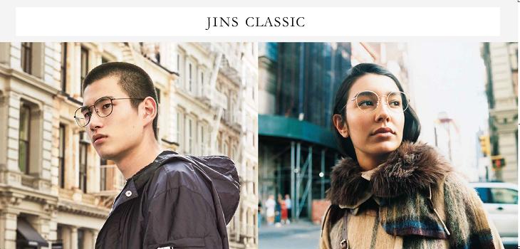 JINS CLASSIC 秋の新作はメタルフレーム!