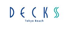 3/1(水)~ 駐車場の管理運営会社変更に伴うお知らせ