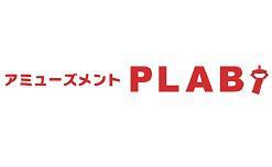 12/20(木)「アミューズメント プレビ」NEWオープン!