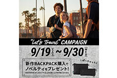 """NEW ARRIVAL  """"Let's Travel"""" CAMPAIGN"""