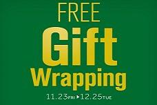 ★Free Gift Wrapping★ギフトラッピング無料キャンペーン★