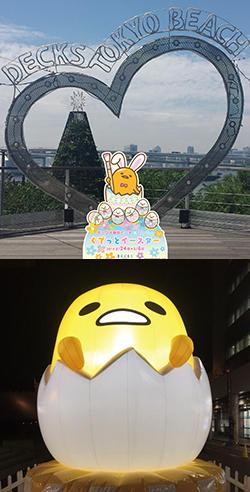 """お台場イルミネーション""""YAKEI""""~ピングー クリスマスVer.~"""