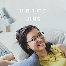 """unicoとコラボ!""""おうちでかけるリラックスメガネ"""" 発売!"""