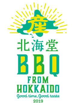北海道産直食材×絶景!屋上BBQ 『北海堂BBQ』4月8日(月)オープン!