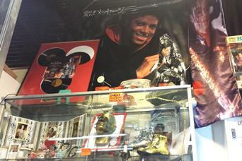 I LOVE MJ SHOP