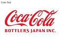 コカ・コーラボトラーズジャパン(株)リフレッシュコーナー
